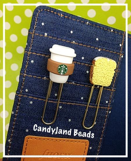Starbucks Coffee/Lemon Poundcake Set
